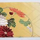 新春の刺繍名古屋帯 前柄
