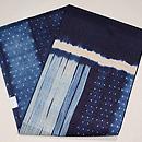インド藍染め絞り名古屋帯 帯裏