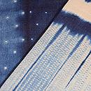インド藍染め絞り名古屋帯 織り出し