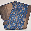 インド紋織り名古屋帯 帯裏