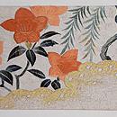 柳に橘刺繍の名古屋帯 前柄