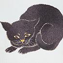 黒ネコの刺繍名古屋帯 質感・風合