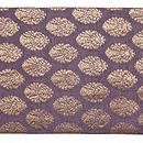 紫根色紋織りの名古屋帯 前柄