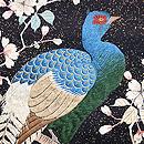 黒地桜に雉の刺繍名古屋帯 質感・風合