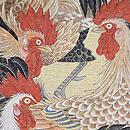 群鶏図開き名古屋帯 質感・風合