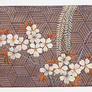 柳に桜刺繍名古屋帯 前柄