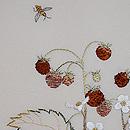 野いちごにミツバチの刺繍名古屋帯 質感・風合