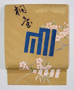 桜に源氏香染め名古屋帯