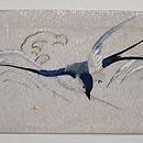 滝にツバメの刺繍夏名古屋帯 前柄