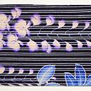 藤の花染め名古屋帯 前柄