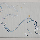 波間に白鷺の刺繍夏名古屋帯 前柄