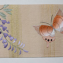 ツツジに蝶の刺繍名古屋帯 前柄