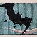三日月にコウモリの刺繍名古屋帯 前柄