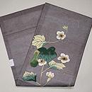 ひょうたんの刺繍名古屋帯 帯裏