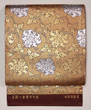 龍村晋製 金銀二重蔓牡丹錦袋帯