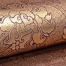 龍村晋製 金銀二重蔓牡丹錦袋帯 質感・風合