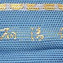 龍村製 仁清扇夏の袋帯 織り出し