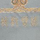 龍村晋製 天平鹿唐草紋錦袋帯 織り出し