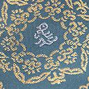 龍村晋製 天平纐纈鴛鴦錦袋帯 質感・風合