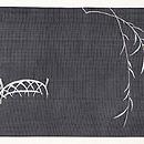 柳に白鷺の図絽名古屋帯 前柄