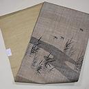 葦原に千鳥の図絽縮緬名古屋帯 帯裏