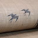 葦原に千鳥の図絽縮緬名古屋帯 質感・風合