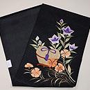 桔梗と撫子に虫籠の図刺繍絽名古屋帯 帯裏