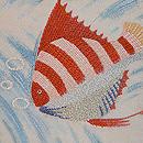 熱帯魚のフランス刺繍夏名古屋帯 質感・風合