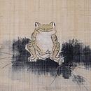 蛙の図麻名古屋帯 質感・風合