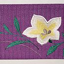 紫地桔梗になでしこ夏帯 前柄