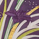 流水に菖蒲の江戸裂絽の名古屋帯 質感・風合
