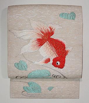 銀通し金魚刺繍名古屋帯