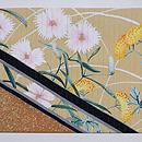 秋の花尽くしに垣根文様絽名古屋帯 前柄