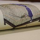 虫籠文様刺繍名古屋帯 質感・風合