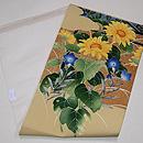 向日葵と桔梗の図絽名古屋帯 帯裏