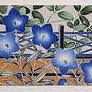 向日葵と桔梗の図絽名古屋帯 前柄
