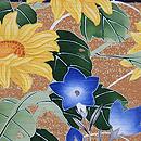 向日葵と桔梗の図絽名古屋帯 質感・風合