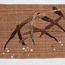 蛇籠刺繍しな布名古屋帯 前柄