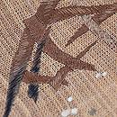 蛇籠刺繍しな布名古屋帯 質感・風合
