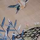 蛇籠にカワセミ 麻または絽の名古屋帯 質感・風合