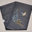 黒地カワセミ刺繍紗名古屋帯 帯裏