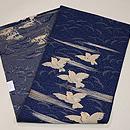 ふくら雀の図単衣帯 帯裏