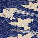 ふくら雀の図単衣帯 質感・風合