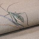 キリギリスの図刺繍単衣帯 質感・風合