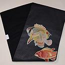 魚のパッチワーク刺繍名古屋帯 帯裏