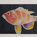 魚のパッチワーク刺繍名古屋帯 前柄