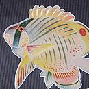魚のパッチワーク刺繍名古屋帯 質感・風合
