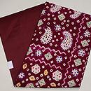 インドネシア絹絞りの名古屋帯 帯裏