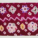 インドネシア絹絞りの名古屋帯 前柄