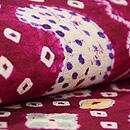インドネシア絹絞りの名古屋帯 質感・風合